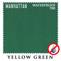 Сукно Manhattan 700 Waterproof 195см Yellow Green