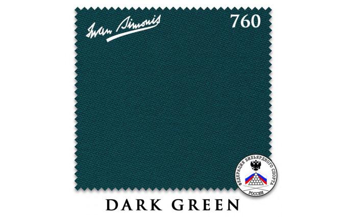 Сукно Iwan Simonis 760 195см Dark Green