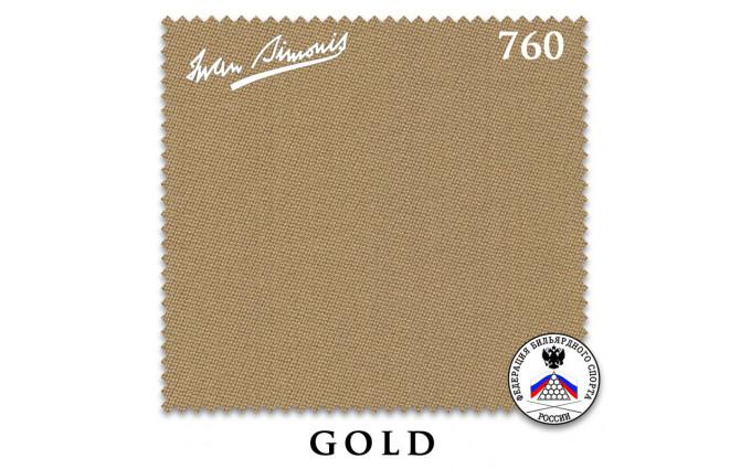 Сукно Iwan Simonis 760 195см Gold